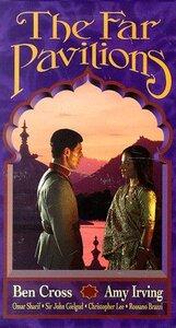 Постер к фильму «Далекие шатры»