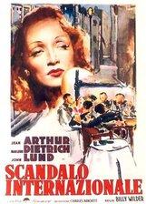 Постер к фильму «Зарубежный роман»
