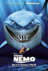 Постер к фильму «В поисках Немо»