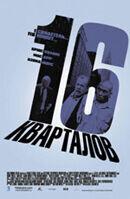 Постер к фильму «16 кварталов»