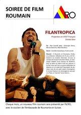 Постер к фильму «Филантропия»