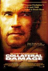Постер к фильму «Возмещение ущерба»