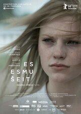 Постер к фильму «Я здесь»