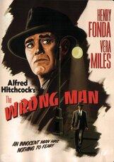 Постер к фильму «Не тот человек»