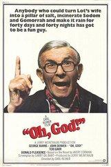 Постер к фильму «О Боже!»