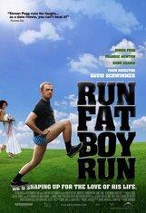 Постер к фильму «Беги, толстяк, беги»
