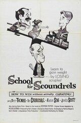 Постер к фильму «Школа для негодяев»