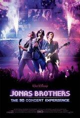 Постер к фильму «Концерт Jonas Brothers 3D»