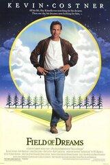 Постер к фильму «Поле чудес»