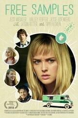 Постер к фильму «Бесплатные образцы»