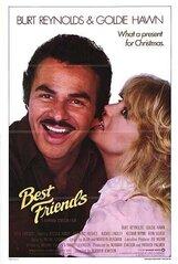 Постер к фильму «Лучшие друзья»