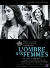 Постер к фильму «Тень женщин»