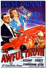 Постер к фильму «Ужасная правда»