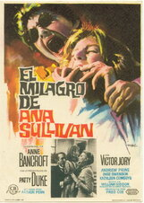 Постер к фильму «Сотворившая чудо»