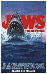 Постер к фильму «Челюсти 4: Месть»