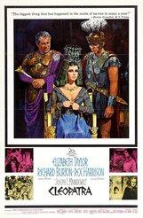 Постер к фильму «Клеопатра»