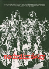 Постер к фильму «Маргаритки»