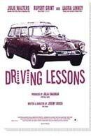 Постер к фильму «Уроки вождения»