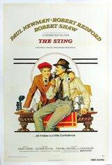 Постер к фильму «Афера»