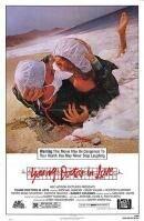 Постер к фильму «Больница, молодость и любовь»