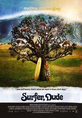 Постер к фильму «Серфер»