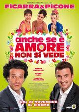 Постер к фильму «Даже если любовь не заметна»