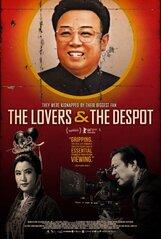 Постер к фильму «Любовники и деспот»
