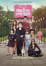 Постер к фильму «Идеальный способ украсть собаку»