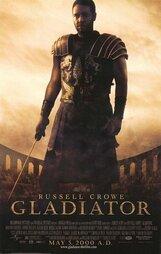 Постер к фильму «Гладиатор»