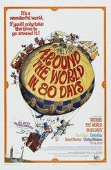 Постер к фильму «Вокруг Света за 80 дней»
