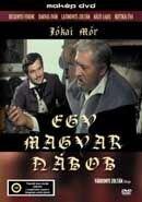 Постер к фильму «Венгерский набоб»