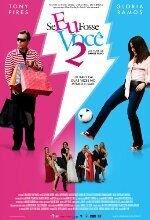 Постер к фильму «Если бы я был тобой 2»