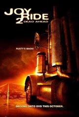 Постер к фильму «Ничего себе поездочка 2»