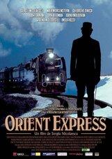 Постер к фильму «Восточный экспресс»
