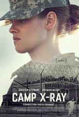 Постер к фильму «Лагерь «X-Ray»»