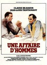 Постер к фильму «Мужское дело»