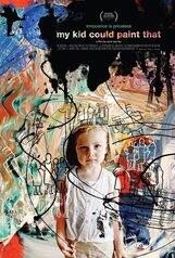 Постер к фильму «Мой малыш смог бы это нарисовать»