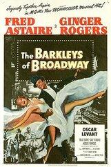 Постер к фильму «Парочка Баркли с Бродвея»