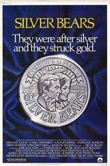 Постер к фильму «Серебряные медведи»