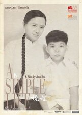Постер к фильму «Простая жизнь»
