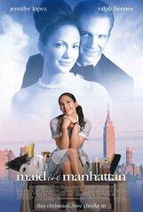 Постер к фильму «Госпожа горничная»