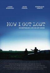Постер к фильму «Как я заблудился»