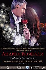 Постер к фильму «Андреа Бочелли: Любовь в Портофино»