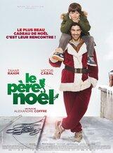 Постер к фильму «Мой друг Дед Мороз»