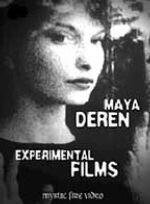 Постер к фильму «Майя Дерен - экспериментальные фильмы»
