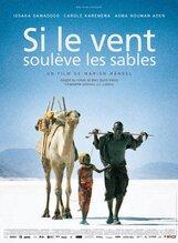 Постер к фильму «Когда ветер поднимает песок»