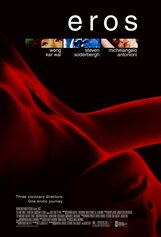Постер к фильму «Эрос»