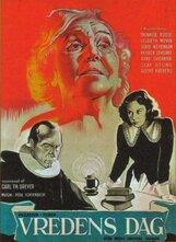 Постер к фильму «День гнева»