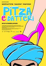 Постер к фильму «Пицца и финики»