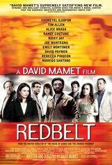 Постер к фильму «Красный пояс»